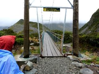 第二のつり橋の正面