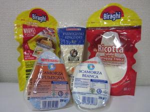 ローマで買ったチーズ