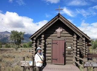 おばちゃんとトランス・フィギュレーション礼拝堂の入り口