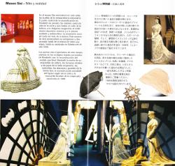 エリザベート皇后(シシィ)のドレスや遺品のパンフレット