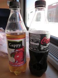 ウィーン西駅で買った飲み物
