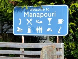 マナポウリの案内板