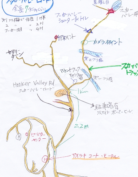 フッカーバレー・トラックの地図