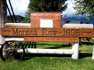 モルモンの看板