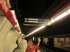 ウィーン市内の地下鉄のプラットホーム