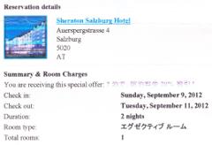 ホテルの予約のコピー