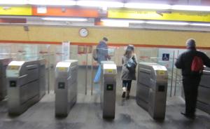 地下鉄の改札口