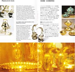 ホーフブルク王宮の銀食器コレクションのパンフレット