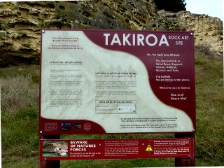 タキロア遺跡の案内看板