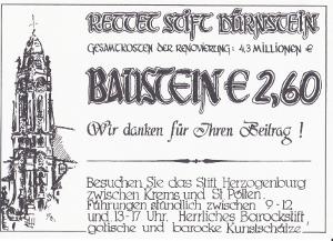 デュルンシュタインの教会の入場チケット