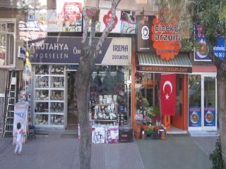 コンヤの町の店