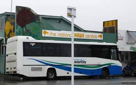 インターシティのバス
