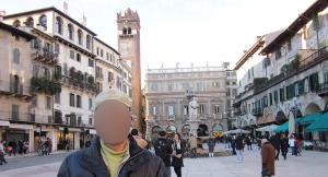 ベローナの町の中心部