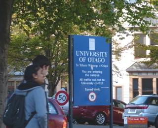 オタゴ大学の案内板