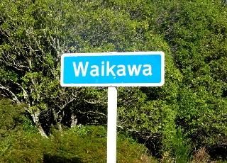 ワイカワの標識