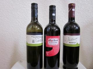 オーストリアの赤ワイン