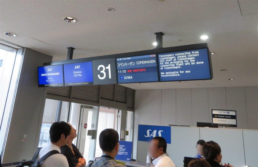 空港31番ゲート掲示板