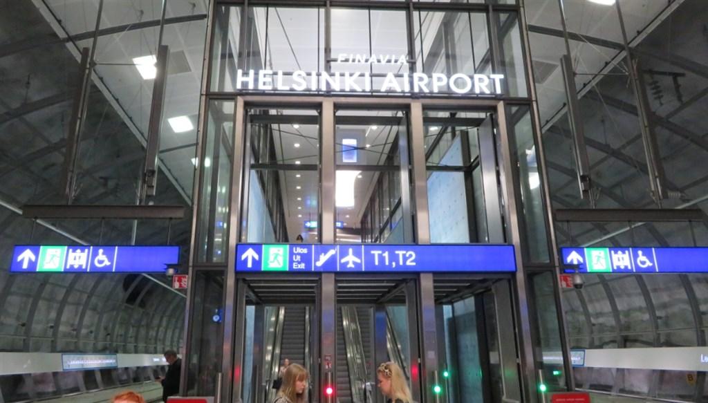 ヘルシンキ空港の駅