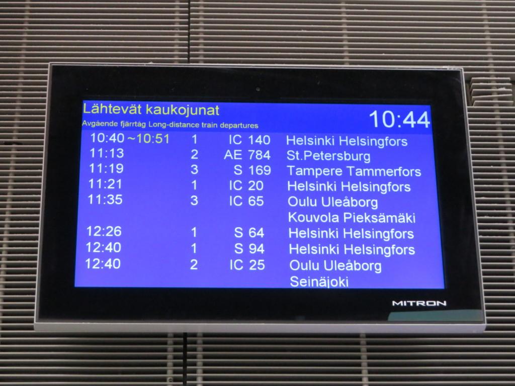 ティックリラ駅の掲示板