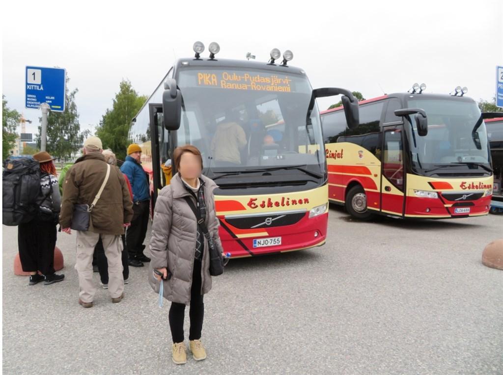 トロムソ行きバス