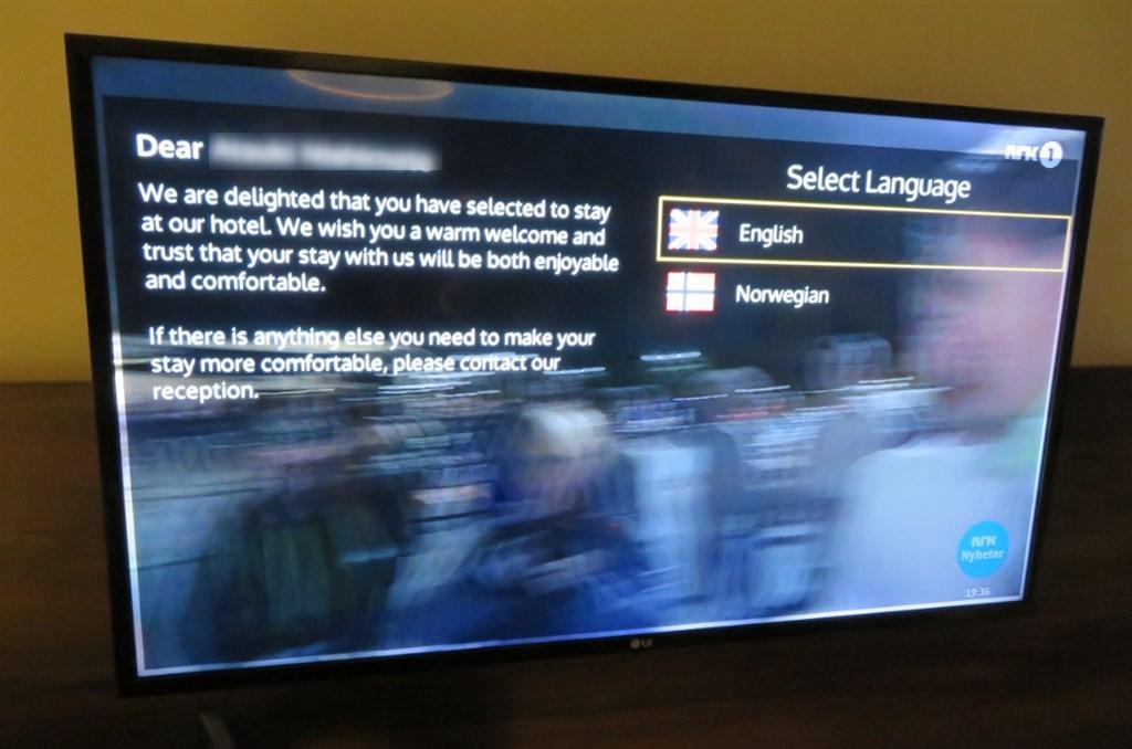 テレビメッセージ