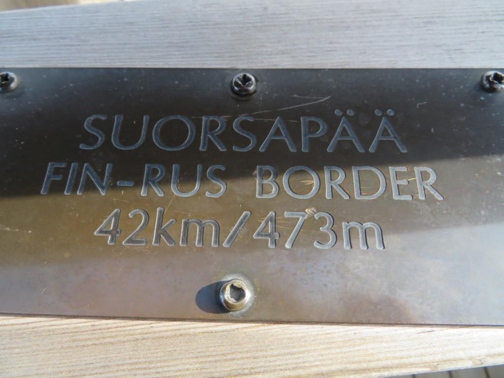 ロシアまでの距離