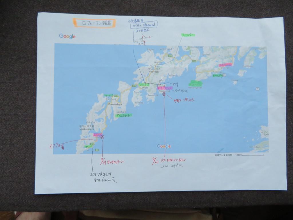 ロフォーテン諸島の地図